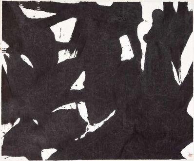 Shengtao Zhuang, 'Night Series 9 天地有大美而不言 之夜系列 9', 2015