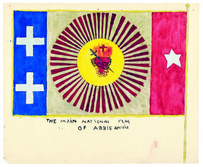 Henry Darger, 'The main National flag of Abbieannia', 1910-1970