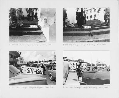 Carlos Ginzburg, 'E-SOT-ISME á Tanger, Maroc', 1980