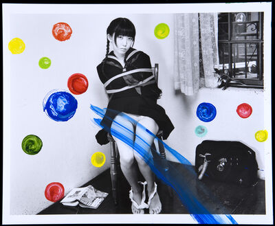 Nobuyoshi Araki, 'From the series 'PaINting'', 2010