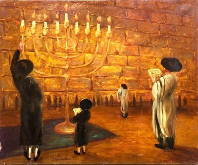 Simon Claude, 'Ecole De Paris Judaica Menorah, Western Wall, Jerusalem Oil Painting', 1960-1969