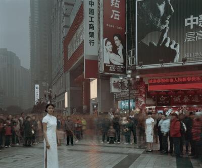 Chen Jiagang, 'Apprehension', 2009