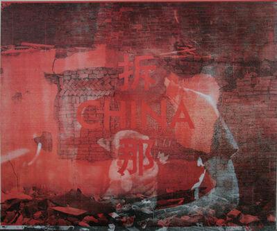 Huang Rui, 'Chai-na/ China 6-10', 2007