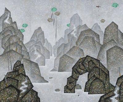 Chien-Chiang Hua, 'Unfamiliar Landscape—Write a Quiet Medicine List', 2016