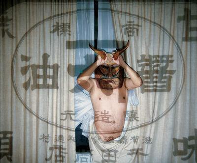 Enrique Landgrave, 'My Evil is Strong', 2014