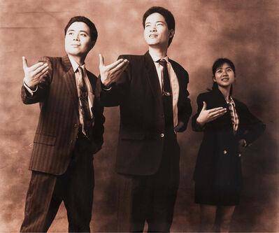 Qiu Zhijie, 'FINE SERIES N°1-B', 1997