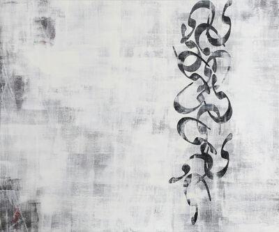 Azita Panahpour, 'Shattered Poems No. 26', 2017