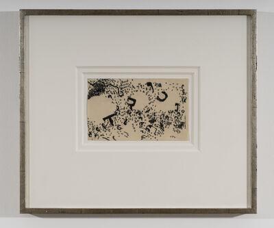Dom Sylvester Houédard, 'Typestract 200464', 1964