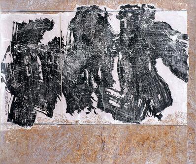 Fong Chung-Ray 馮鍾睿, '1999-15', 1999