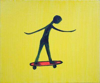 Zamir Shatz, 'Untitled'