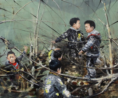 Li Tianbing, 'Playground #2', 2020