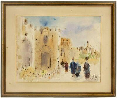 Shmuel Katz, 'Jaffa Gate, Jerusalem Original Israeli Judaica Watercolor Painting', 20th Century