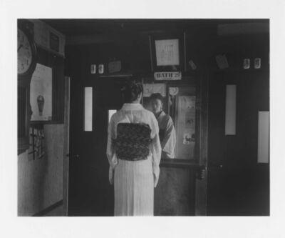 RongRong&inri, 'Tsumari Story No.2-7', 2012