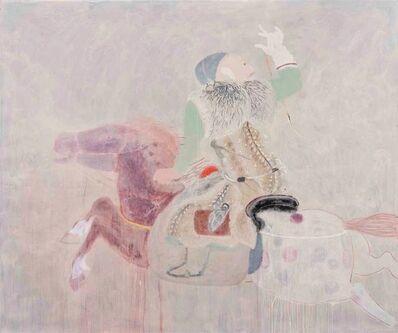Wang Yuping, 'Hunting Attempt No.2', 2016