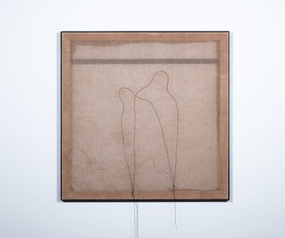 Leonardo Vandal, 'Figures', 2018