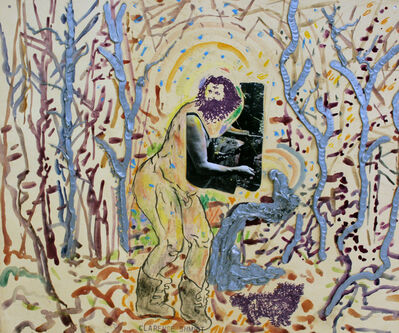 Isaiah Zagar, 'Clarence Schmidt and his Silver Forest ', 1976