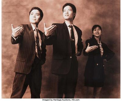 Qiu Zhijie, 'Fine Series J & L (two works)', 1997
