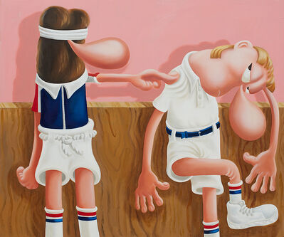 Louise Bonnet, 'The Pros', 2015