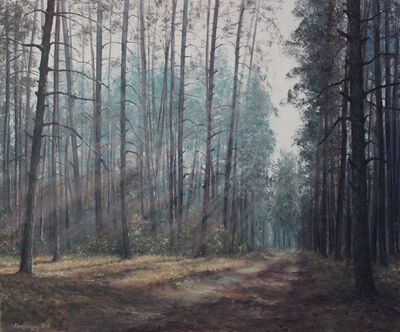 Viktor Kucheryavyy, 'The Light Ahead', 2018