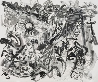 Wu Jian'an 邬建安, '500 Brushstrokes #44 五百笔 #44', 2017