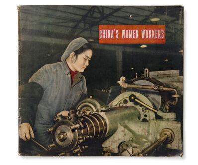 'China's Women Workers (cover)', 1956