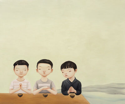 Lin Hairong, 'Before the Name', 2017