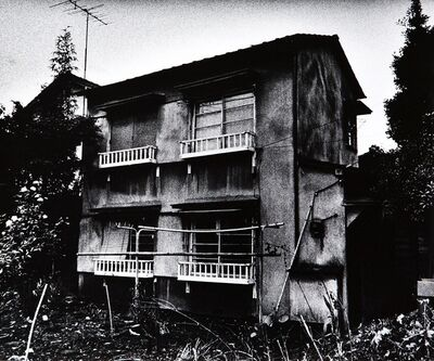 Ishiuchi Miyako, 'Apartment #1', 1979-printed in 1979