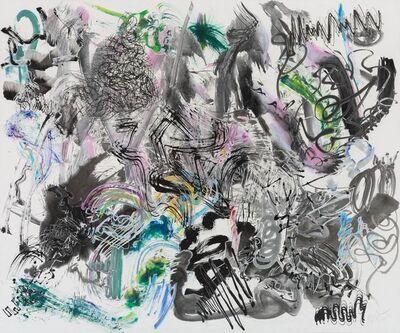 Wu Jian'an 邬建安, '500 Brushstrokes #31 五百笔 #31', 2017