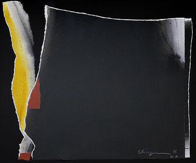 Chinyee 青意, 'Umbra 暗影 ', 1996