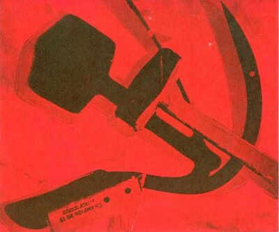 Andy Warhol, 'Leo Castelli, Andy Warhol, Card', 1977