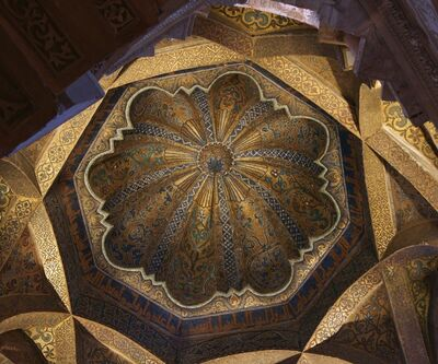 'Dome in Front of the Mihrab, The Great Mosque of Cordoba', 965