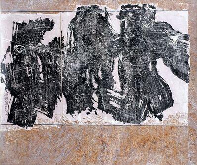 Fong Chung-Ray 馮鍾睿, '99-15 ', 1999