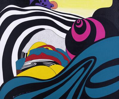 Go Yayanagi, 'Universe Creatures', 2013