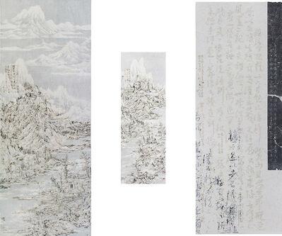 Wang Tiande 王天德, 'Houshan 後山圖 No.16-SNH030, mini & HR ', 2016