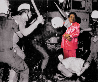 Manit Sriwanichpoom, 'Horror in Pink #6', 2001