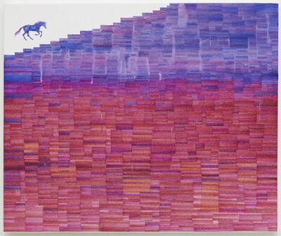 Yoshino Masui, 'Atop of the City', 2015