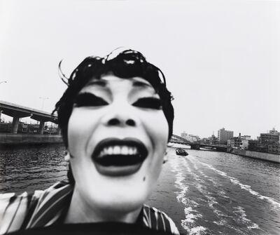 Eikoh Hosoe, 'Azuma Bridge, the Sumida River, Tokyo', 1971