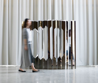 Aranda\Lasch, 'Camouflage Modular Screen in Stainless Steel', 2010