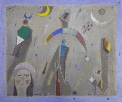 Nizar Sabour, 'Syria', 1992