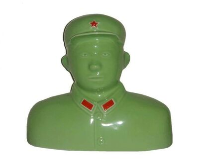 Shen Jingdong, 'Green with army cap', 2007