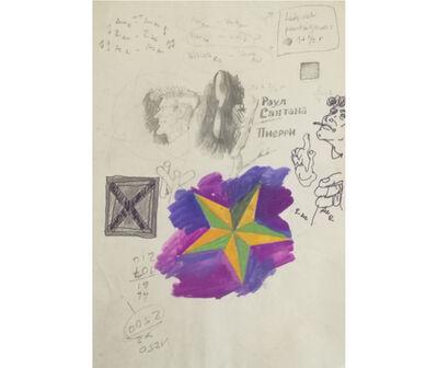 Juan Pablo Renzi, 'Sin título', 1988-1989