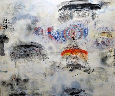 Abdulaziz Ashour, 'Untitled', 2015