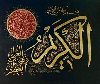 Amir Kamal, 'Calligraphy ', 2019