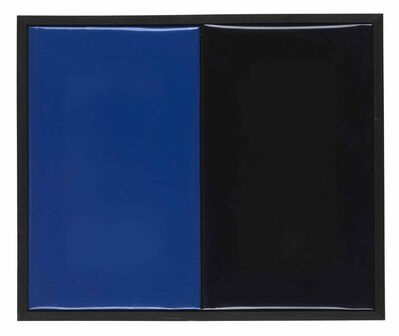 Goran Trbuljak, 'Filter painting', 1984
