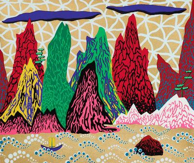 Yayoi Kusama, 'The Yangtze River', 1990