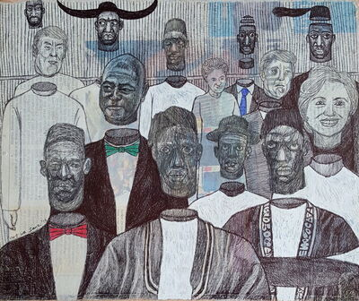 Eria Sane Nsubuga, 'Muteesa II Series', 2016