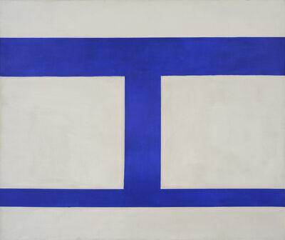Perle Fine, 'Cool Series No.44, Double Square', ca. 1961-1963