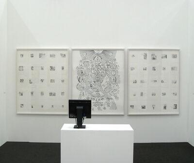 Suzanne Treister, 'emeyefive', 2010