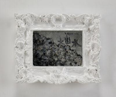 Liu Wei 刘炜, 'Untitled', 2015