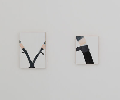 Richard Aldrich, 'Stranger', 2008